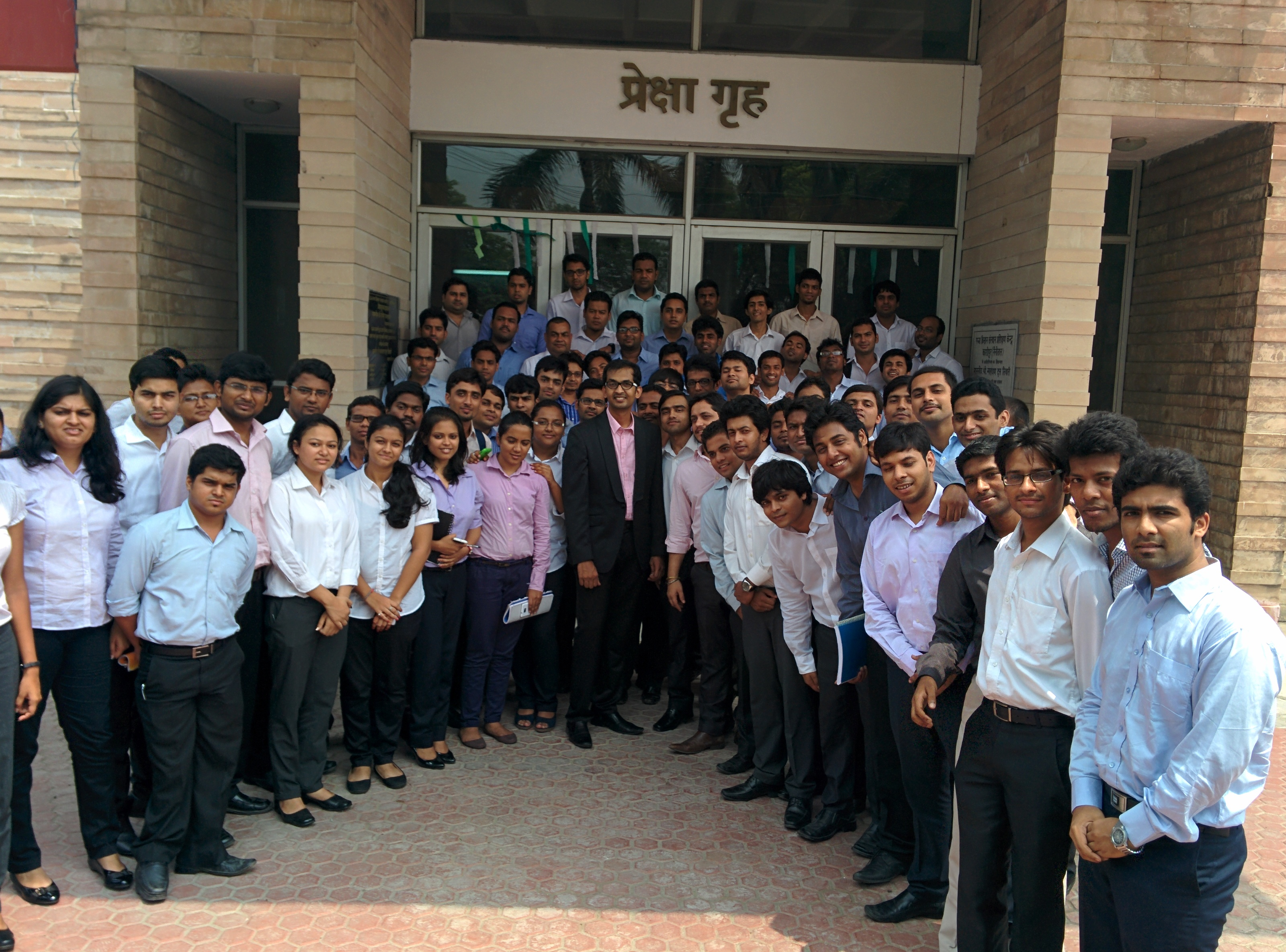 Supply Chain Milestones and Supply Chain at different Sectors at  IIM Kashipur